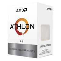 AMD 速龙系列 200GE CPU处理器 3.5GHz