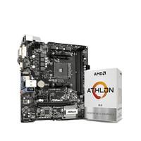 AMD 速龙 200GE CPU处理器 + 华擎 A320M 主板套装