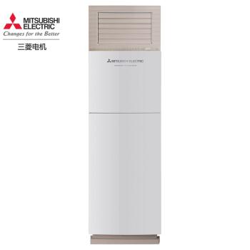 MITSUBISHI ELECTRIC 三菱电机 2.5匹 2级能效 MFZ-MVJ60VA 立柜式空调