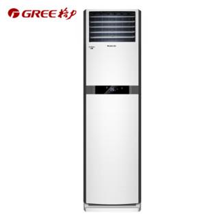 GREE 格力 Q铂 KFR-72LW/(725961)NhAaD-3 3匹 立柜式空调