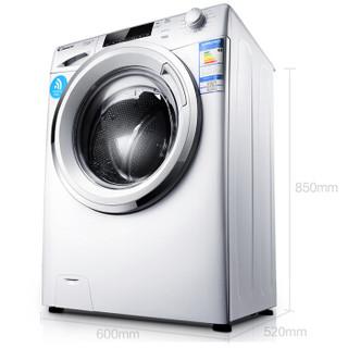 candy 卡迪 GSF DHP1293 9公斤 滚筒洗衣机