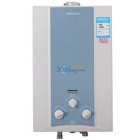 Vanward 万和 JSQ16-8B-9 燃气热水器(液化气)  8升
