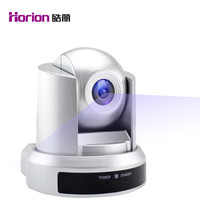 Horion 皓丽 HC-1 高清摄像头