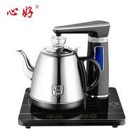 xinhao 心好 XH-QZD-Q1 智能全自动上水茶壶电热水壶 (1L、黑色)