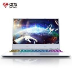 Shinelon 炫龙 耀7000 15.6英寸游戏笔记本电脑(i5-8300H、8GB、128GB 1TB、GTX1050Ti 4GB、72%)