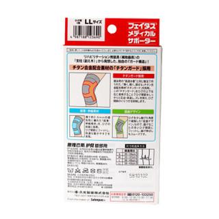 久光制药 (Hisamitsu)日本原装进口撒隆巴斯护具膝盖用(LL) 护膝运动防护支撑膝盖户外徒步