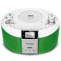 熊猫(PANDA) CD-520 CD机U盘/TF/MP3/DVD播放机数码音频早教机胎教机光盘音乐英语学习播放器收音 (绿)