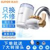 苏泊尔(SUPOR) 净水器水龙头家用厨房自来水过滤器超滤净水机可视化 SJL-C2