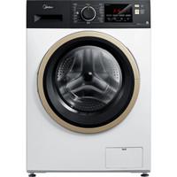 Midea 美的 简尚 MD80V51D5 8kg  滚筒洗衣机 洗烘一体