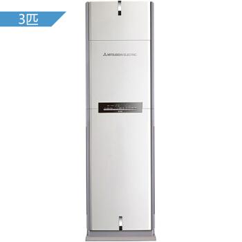 MITSUBISHI ELECTRIC 三菱电机 MFH-GE71VCH(RF71W/LD) 3匹 定频 立柜式空调(白色)