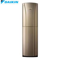 DAIKIN 大金 FVXG250NC-N 2匹 2级能效 变频 G系列 立柜式空调