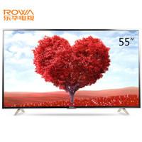 ROWA 乐华 55S560 55英寸 液晶平板电视