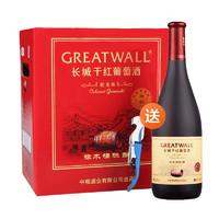 女王节 长城红酒整箱干红葡萄酒6支装橡木桶蛇龙珠750ml*6整箱