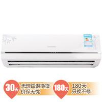 CHANGHONG 长虹 KFR-25GW/DHT1(W1-H)+1 1匹 壁挂式空调(白色)