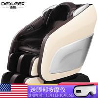 迪斯(Desleep)按摩椅家用型DE-A09L珍珠白 2019新款SL型导轨全身自动智能3D零重力按摩椅太空舱精选推荐