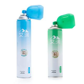 艾润 Arooxy 户外氧面罩4瓶装氧气罐头制氧机 高原抗高反便携式氧气瓶 西藏拉萨旅游防止高原反应吸氧器