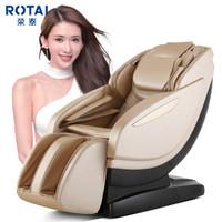 荣泰RONGTAI 6601按摩椅家用全身多功能太空舱按摩椅主机 香槟色