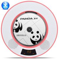 熊猫(PANDA)CD-62 壁挂式蓝牙CD播放机幼教胎教机插卡U盘TF卡光盘MP3播放器音箱音响充电(红)