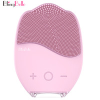 贝琳贝儿(BlingBelle)洁面仪 一代郁金香硅胶电动洗脸仪德国贝尔男女美容洗脸刷毛孔清洁器 粉色