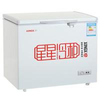 星星(XingXing) BD/BC-210E 210升 冷冻冷藏转换冷柜