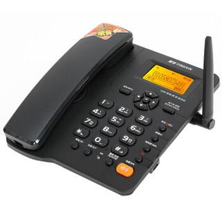 盈信(YINGXIN)插卡电话机 移动固话 家用办公座机 插卡录音电话机 自动录音 Ⅲ型GSM移动录音版黑色