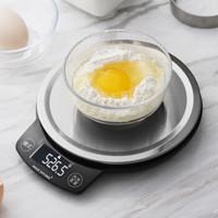 魔幻厨房(Magic Kitchen)烘焙工具  厨房电子秤 0.1g精准烘培电子秤食物电子秤不锈钢称面 MK-C004 *6件
