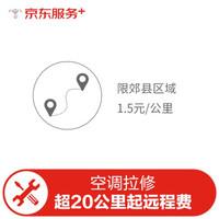 0元安裝-促銷贈品捆綁下單測試 請勿購買