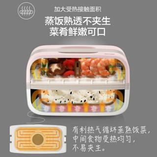 Bear 小熊 DFH-B10J2 双层 电热饭盒 粉色