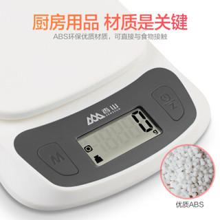 香山 厨房秤 家用精准电子称 蛋糕烘培秤工具 迷你秤食物称 EK3641(白色)