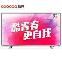 coocaa 酷开 32K1Y 32英寸 液晶电视