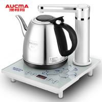 AUCMA 澳柯玛 ADK-1350H23 0.8L 自动上水电热水壶 *3件