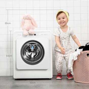 miniJ 小吉 MINIJ 6-W 全自动迷你洗衣机