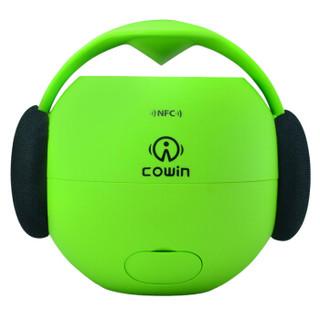 咔哟 音响 音箱 蓝牙音响 低音炮4.0无线便携迷你小手机户外防水音响 YOYO绿色