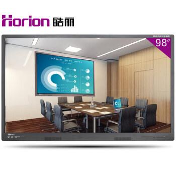 Horion 皓丽 98E81-T 98英寸 智能会议平板