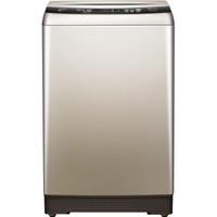 SANYO 三洋 DB90599BES 9公斤 波轮洗衣机