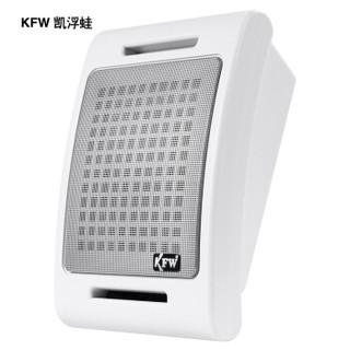 凯浮蛙(KFW)WB-108 壁挂喇叭 壁挂音响 背景音乐喇叭