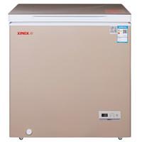 XINGX 星星 BD/BC-140BJV  单温冷柜 140升