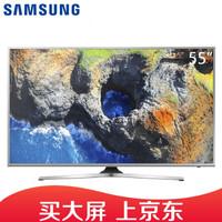 SAMSUNG 三星 UA55MU6320JXXZ 55英寸 4K超高清 液晶电视