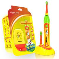 LEBOND 力博得 Iya儿童系列 声波电动牙刷(欢乐橙)