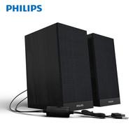 飞利浦(PHILIPS)SPA36 台式电脑音箱低音炮多媒体HIFI音响 黑色