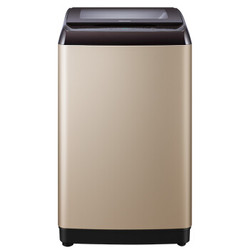 Hisense 海信 HB80DE652ADG 8公斤 波轮洗衣机
