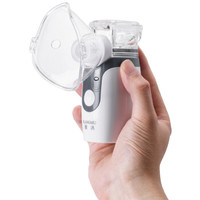 康沐手持雾化器宝宝儿童成人家用雾化机静音便携式微网雾化器
