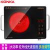 康佳(KONKA)电陶炉 家用电磁炉电茶炉光波炉红外炉不挑锅大功率 KES-W22CS208