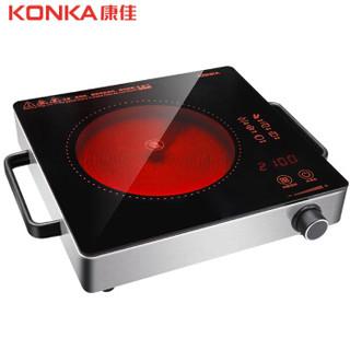 康佳(KONKA)电陶炉 家用电磁炉电茶炉光波炉红外炉大功率不挑锅 KES-W21CS323