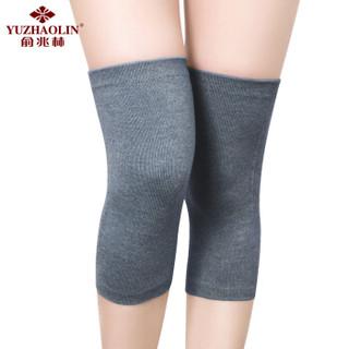 YUZHAOLIN 俞兆林 X077 保暖护膝