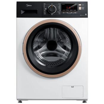 Midea 美的 MG100V51D5 10KG 滚筒洗衣机