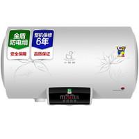Little Duck  小鸭 XDWY-50SD1 电热水器 50升