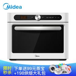 美的(Midea)X6-342E 微烤一体机 36L大容量 家用商用微波炉电烤箱一体 专业组合3D热风烧烤