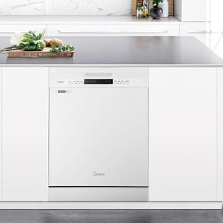 Midea 美的 Q7 独嵌两用 洗碗机 13套