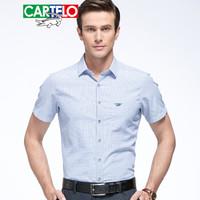 CARTELO 22865 男士短袖衬衫